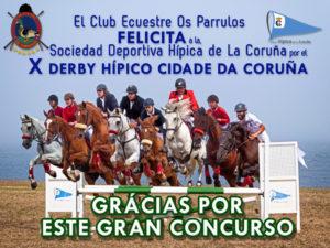Os Parrulos_sociedad deportiva hipica de la coruña__hipica coruña_torre de ercules_Manuel Pato_0